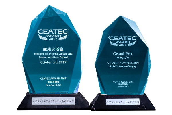 CEATEC AWARDのトロフィー